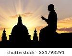 concept of religion is islam.... | Shutterstock . vector #331793291