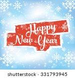 new year background illustration   Shutterstock .eps vector #331793945