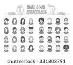 collection of 32 monochrome... | Shutterstock .eps vector #331803791