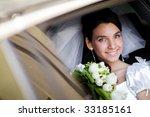 happy bride with flower bouquet ... | Shutterstock . vector #33185161