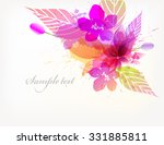 watercolor vector background... | Shutterstock .eps vector #331885811