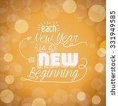 motivational message new year... | Shutterstock .eps vector #331949585