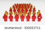 people | Shutterstock . vector #332021711
