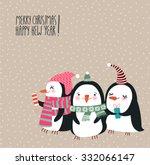 cute christmas penguins | Shutterstock .eps vector #332066147