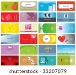 collection business card | Shutterstock .eps vector #33207079