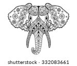 adult antistress coloring page. ... | Shutterstock .eps vector #332083661