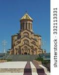 new orthodox trinity church in... | Shutterstock . vector #332113331