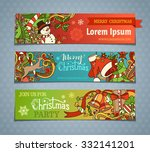 vector set of cartoon christmas ... | Shutterstock .eps vector #332141201