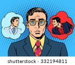 devil angel businessman choice... | Shutterstock .eps vector #332194811
