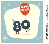 vintage style funny 80th... | Shutterstock .eps vector #332205611