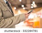 business man in shopping mall. | Shutterstock . vector #332284781