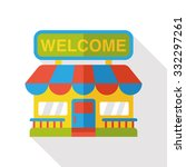 shopping grocery store flat icon | Shutterstock .eps vector #332297261
