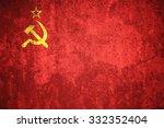ussr  soviet union flag on... | Shutterstock . vector #332352404