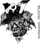 samurai warrior illustration | Shutterstock .eps vector #33235768