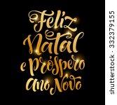 vector portuguese merry... | Shutterstock .eps vector #332379155