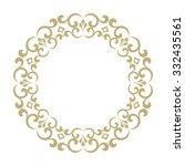 vector decorative line art... | Shutterstock .eps vector #332435561