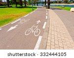 Bicycle Track Along The Yarkon...