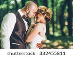 happy bride and groom walking... | Shutterstock . vector #332455811