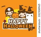 hello halloween banner kawaii... | Shutterstock .eps vector #332508965