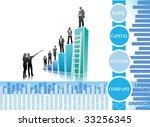 business team | Shutterstock .eps vector #33256345