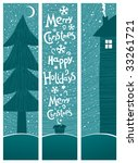 beautiful christmas postal with ... | Shutterstock .eps vector #33261721