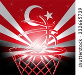 turkish basketball  vector | Shutterstock .eps vector #332665739