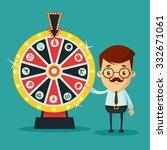 cute cartoon businessman... | Shutterstock .eps vector #332671061