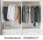 white wardrobe with clothes... | Shutterstock . vector #332683217