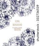 romantic invitation. wedding ... | Shutterstock .eps vector #332736539