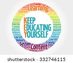 keep educating yourself circle... | Shutterstock .eps vector #332746115