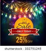 vector illustration of diwali...   Shutterstock .eps vector #332751245