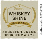 whiskey label font and sample... | Shutterstock .eps vector #332845961