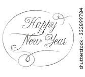 vector happy new year lettering ... | Shutterstock .eps vector #332899784