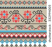 traditional pixel pattern | Shutterstock . vector #332994005
