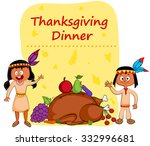happy thanksgiving holiday... | Shutterstock .eps vector #332996681