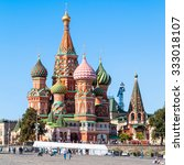 moscow  russia   august 23 ... | Shutterstock . vector #333018107
