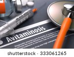 avitaminosis   printed... | Shutterstock . vector #333061265