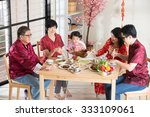 new year reunion dinner  part... | Shutterstock . vector #333109061