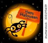 happy halloween background with ... | Shutterstock .eps vector #333195659