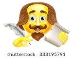 A Shakespeare Emoji Emoticon...