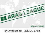 arab league flag and text... | Shutterstock . vector #333201785