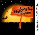happy halloween background with ... | Shutterstock .eps vector #333220994
