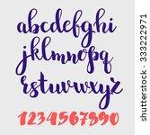 brush style vector script... | Shutterstock .eps vector #333222971