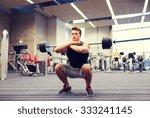 sport  bodybuilding  lifestyle... | Shutterstock . vector #333241145