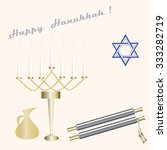 menorah seven candles blue star ... | Shutterstock .eps vector #333282719