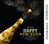 happy new year 2016 fancy gold... | Shutterstock .eps vector #333389141
