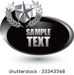 silver star on shield with...   Shutterstock .eps vector #33343568