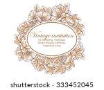 romantic invitation. wedding ... | Shutterstock .eps vector #333452045