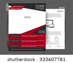vector flyer  brochure magazine ... | Shutterstock .eps vector #333607781