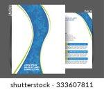 vector flyer  brochure magazine ... | Shutterstock .eps vector #333607811
